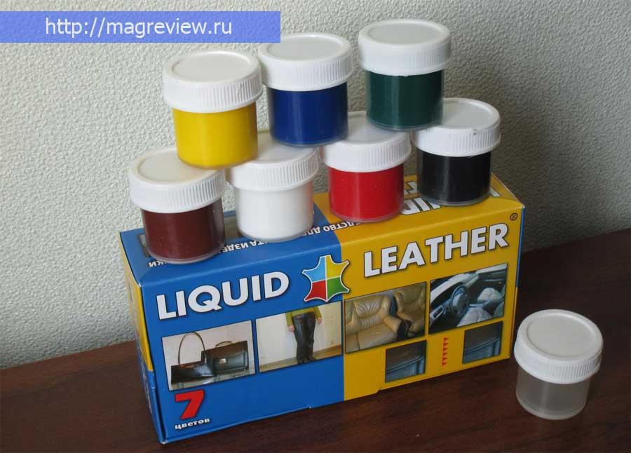 aa311305764f9 Жидкая кожа для ремонта Liquid Leather : купить, отзывы, обзор, цена ...