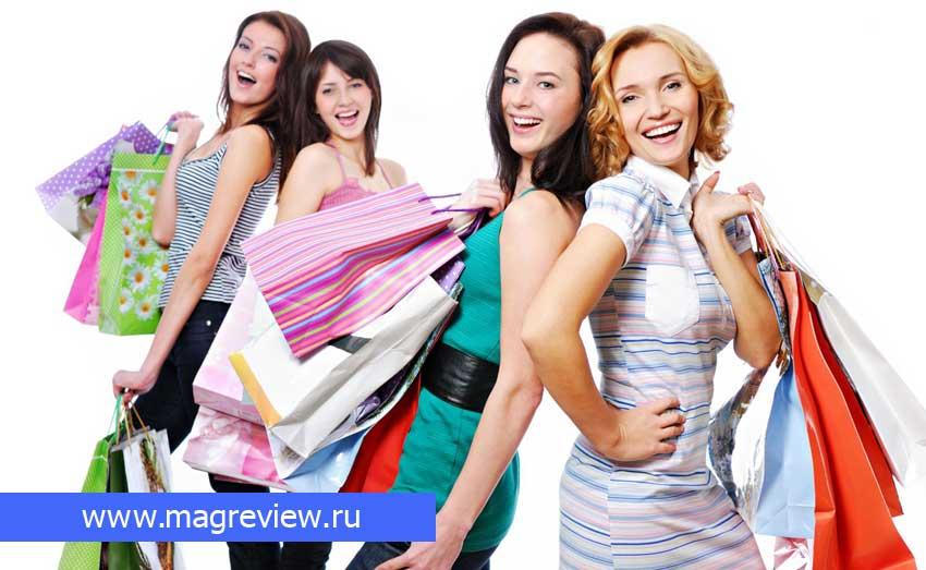 Купить одежду
