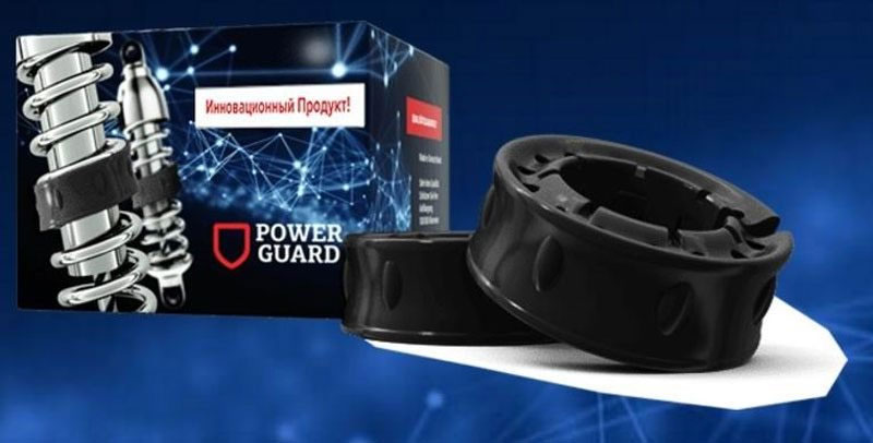 Power Guard