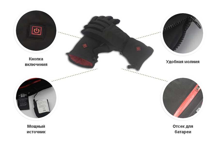 Перчатки с подогревом OEM