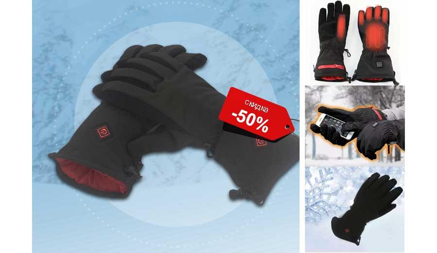 Перчатки с автоматическим подогревом OEM
