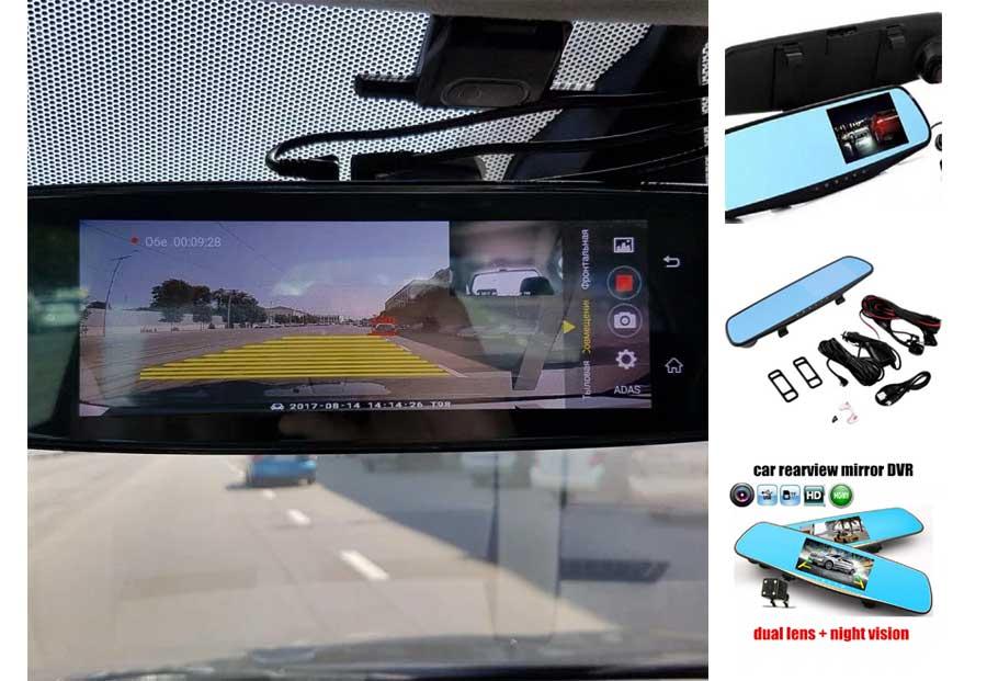 Зеркало видеорегистратор Fujicar FC8